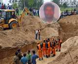 सीतापुर: 42 फीट गहरे बोरवेल में गिरा युवक, निकालने पहुंची JCB-SDRF टीम; 30 घंटे चला रेस्क्यू