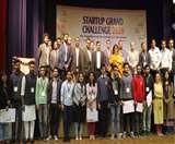 Startup Grand Challenge-2020: उत्तराखंड को मिले टॉप-10 स्टार्टअप, विजेता हुए सम्मानित
