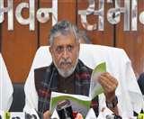 Bihar Budget 2020: बिहार बजट को एनडीए ने बताया दूरगामी, तो विपक्ष ने दिशाहीन