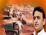 अखिलेश यादव सरकार के कार्यकाल में 148 खनन पट्टों में गड़बड़ी, लगा 226 करोड़ का चूना