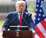 ट्रंप ने कहा- अमेरिका किसी भी देश से राष्ट्रपति चुनाव में मदद नहीं चाहता