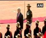 Trump India Visit Day 2: राष्ट्रपति भवन में राष्ट्रपति ट्रंप को दिया गया गार्ड ऑफ ऑनर