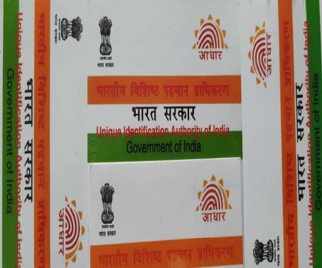 Aadhaar Card में मोबाइल नंबर अपडेट कराने के हैं कई फायदे, देना होगा 50 रुपये का शुल्क, जान लीजिए पूरा प्रोसेस