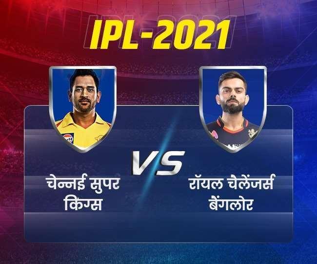 IPL 2021 CSK vs RCB Match LIVE