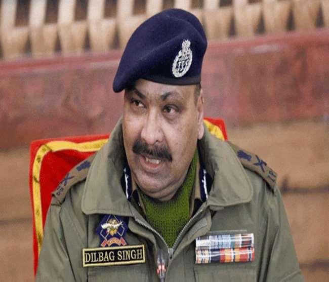 जम्मू कश्मीर पुलिस के महानिदेशक दिलबाग सिंह