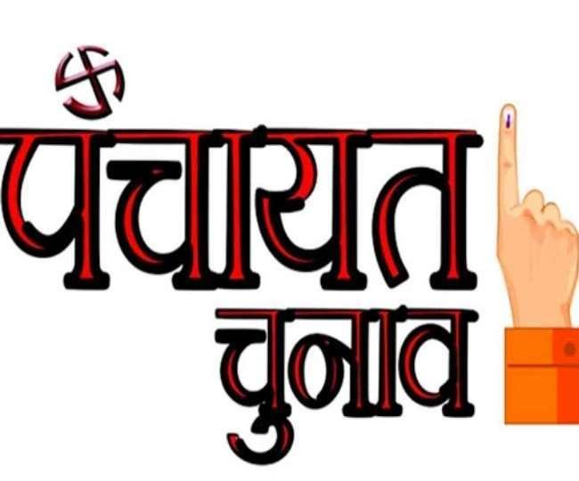 Amethi  Zila Panchayat Adhyaksh Chunav Result 2021: भाजपा प्रत्याशी राजेश अग्रहरि बने जिला पंचायत अध्यक्ष