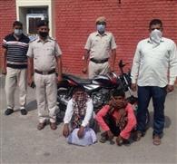 दो युवक तीन किलो गांजे के साथ गिरफ्तार