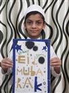 घरों पर अदा की ईद की नमाज, फोन पर दी बधाई