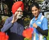 गोल मशीन के नाम से मशहूर हॉकी खिलाड़ी पद्मश्री बलबीर सिंह सीनियर का देहांत
