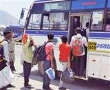 दिल्ली भेजी 100 बसें, केवल 25 बसों लायक ही मिले यात्री; पढ़िए पूरी खबर