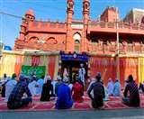 Happy Eid-ul-Fitr 2020: ईद पर अदा की नमाज, फिजिकल डिस्टेंसिंग का रखा ख्याल