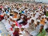 Lockdown Eid Special 2020 : यह नए मिजाज का शहर है जरा फासले से मिला करों Bareilly News