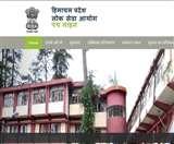 HPPSC ORA 2020: हिमाचल प्रदेश लोक सेवा आयोग ने असिस्टेंट मैनेजर, लेक्चरर और असिस्टेंट डायरेक्टर के लिए आवेदन की तिथियां बढ़ायी