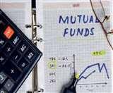 Mutual Fund: SIP के जरिये अपने निवेश को अभी न करें बंद, इन्वेस्टमेंट जारी रखने का सही है समय