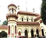 महापौर ने भाजपा पार्षदों को मनाया, बैठक में हुए शामिल Gorakhpur News