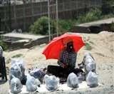 Noida Weather News: नोएडा-ग्रेटर नोएडा में गर्मी से लोग बेहाल, पारा पहुंचा 44 के पार