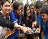 LIVE Bihar Board 10th Result 2020 : बिहार बोर्ड मैट्रिक के छात्रों का इंतजार, biharoardonline.bihar.gov.in पर रिजल्ट होगा जारी