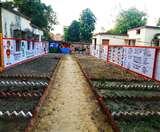 गोरखपुर के सभी प्राथमिक स्कूलों में लगेगी संजीवनी वाटिका, होगा Coronavirus से बचाव Gorakhpur News