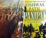 Third Battle of Panipat: जब 12 घंटे में मारे गए थे डेढ़ लाख सैनिक और मराठा सेना को मिली थी करारी हार