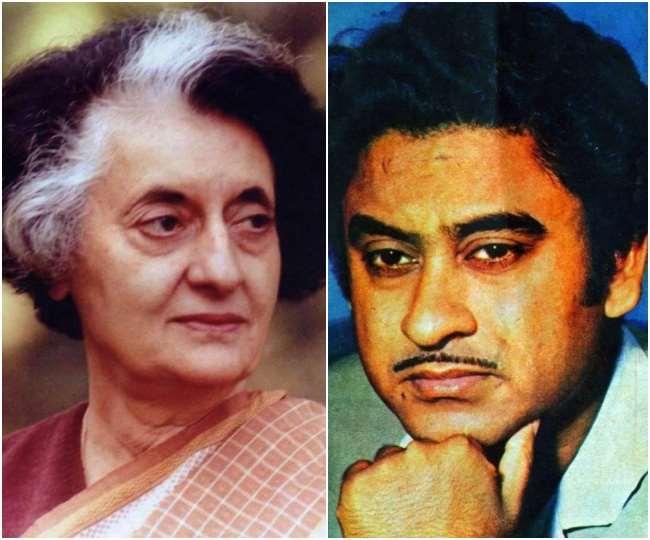 Image Source: Kishore Kumar And Indira Gandhi Fan Page