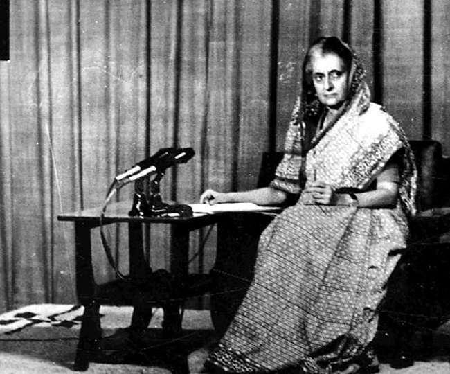 इंदिरा गांधी ने की थी देश में आपातकाल की घोषणा