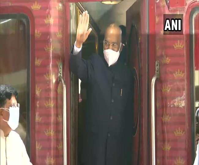 दिल्ली के सफदरगंज रेलवे स्टेशन से कानपुर के रवाना होते राष्ट्रपति राम नाथ कोविन्द।