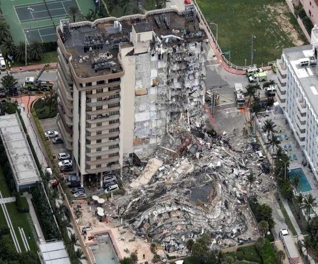 अमेरिका में 40 साल पुरानी ऊंची इमारत भरभरा कर गिरी, 100 लोग लापता। एजेंसी।