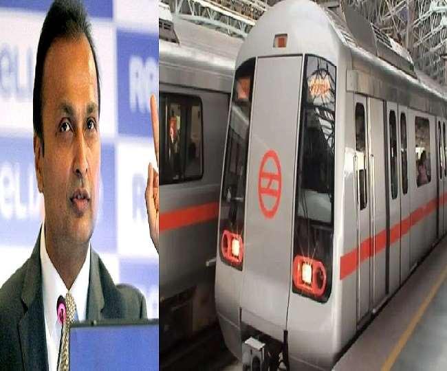 अनिल अंबानी की कंपनी को झटका, Delhi Metro फिलहाल नहीं करेगी 7100 करोड़ रुपये का भुगतान