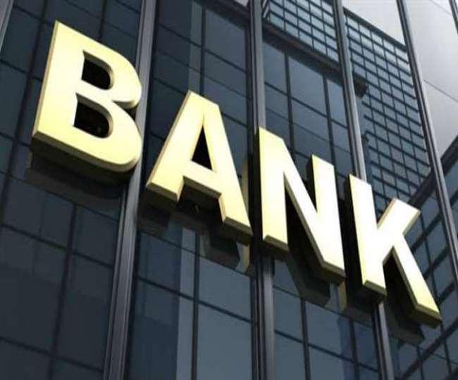 एक अक्टूबर से कई बैंकों का पुराना चुक मान्य नहीं होगा। - प्रतीकात्मक तस्वीर