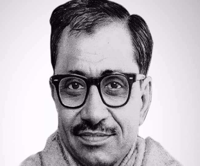 दीनदयालजी के एकात्म मानव दर्शन का मूल मंत्र है। फाइल