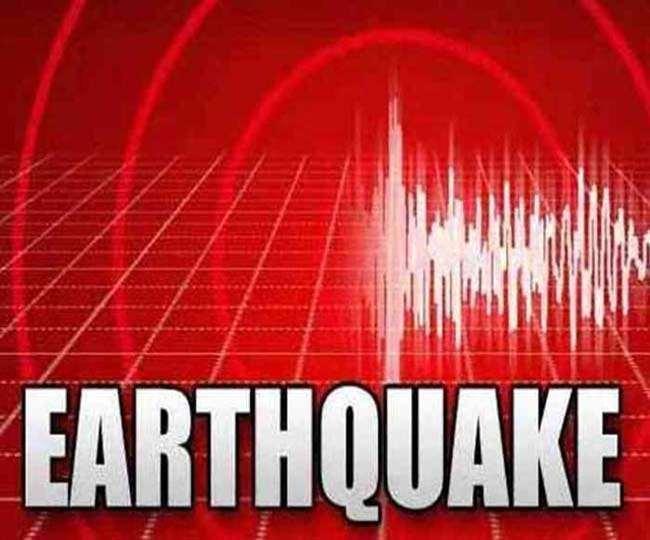 अरुणाचल प्रदेश में भूकंप, रिक्टर स्केल पर 4.5 मापी गई तीव्रता