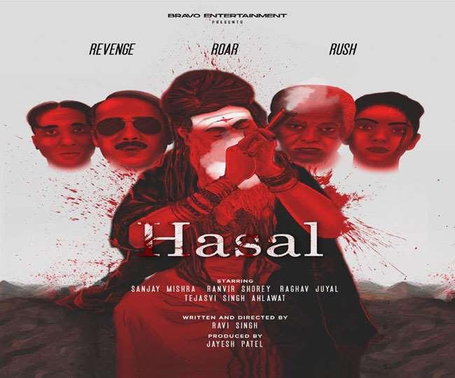 Hasal Film में नजर आएंगे राघव जुयाल और तेजस्वी।