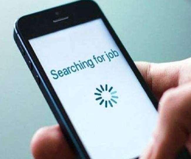 टेक्नोलाजी और एनजीओ से जुड़ी नौकरियों की यहा करें तलाश