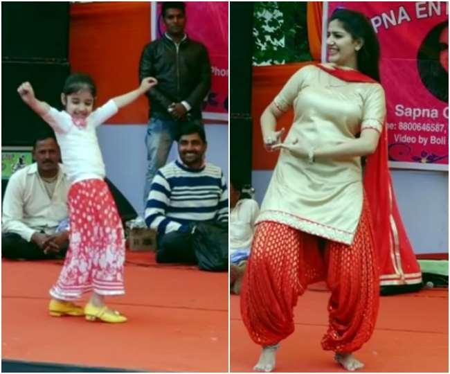 Image Source: Sapna Choudhary Dance Video Youtube