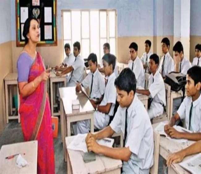 निदेशालय के वरिष्ठ अधिकारी के मुताबिक अतिथि शिक्षक के कार्य दिवस को लेकर शिक्षकों में असमंजस हैं।