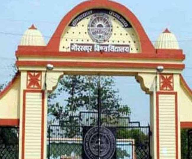 गोरखपुर विश्वविद्यालय में प्रवेश की प्रक्रिया जारी है। - प्रतीकात्मक तस्वीर