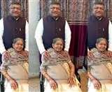 केंद्रीय मंत्री रविशंकर प्रसाद की मां का पटना के अस्पताल में निधन, अटल बिहारी वाजपेयी से रहा था गहरा लगाव