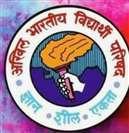नेपाल में होगी ABVP की दो दिवसीय बैठक, एजेंडे और प्रस्तावों पर होगा मंथन Gorakhpur News