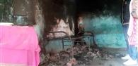 घर में आग लगने से सभी सामान जल कर खाक