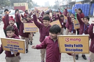 विद्यार्थियों ने रैली निकाल दिया एकजुट रहने का संदेश