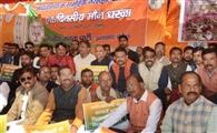 राष्ट्र विरोधियों को संरक्षण दे रही झारखंड सरकार : रघुवर