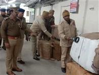 रामपुर में रेलवे स्टेशन पर चला चेकिग अभियान