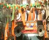 दिल्ली चुनाव: अमित शाह ने किया घोंडा में रोड शो, भाजपा उम्मीदवार के लिए मांगा वोट