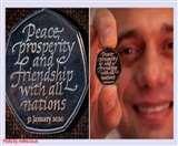 ब्रिटेन ने जारी किया 50 पेंस का ब्रेक्जिट सिक्का, दिया शांति, समृद्धि और दोस्ती का संदेश