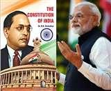 CAA पर सरकार के कड़े रुख के बीच कांग्रेस ने PM Modi को भेजी संविधान की प्रति, बोला तीखा हमला