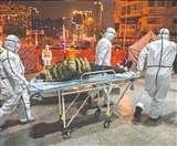 पाक में कोरोना वायरस की दहशत, चार संदिग्ध मरीज मिले, वुहान में फंसे 500 पाकिस्तानी छात्र