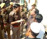 भोगनीपुर पुलिस की नासमझी से पुखरायां में फैला तनाव, सीओ और एसडीएम ने संभाले हालात
