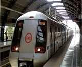 Delhi Metro: बंद किए गए सभी 5 मेट्रो स्टेशन खोले गए, DMRC ने दी जानकारी