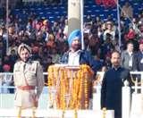 Repulic Day Celebration: कैबिनेट मंत्री सुखजिंदर सिंह रंधावा ने फहराया तिरंगा, बच्चों ने भरा देशभक्ति का जज्बा