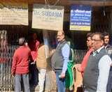 CAA Support: लोहरदगा में 3 दिनों बाद कर्फ्यू में ढील, दवा दुकानों पर भारी भीड़; देखें तस्वीरें